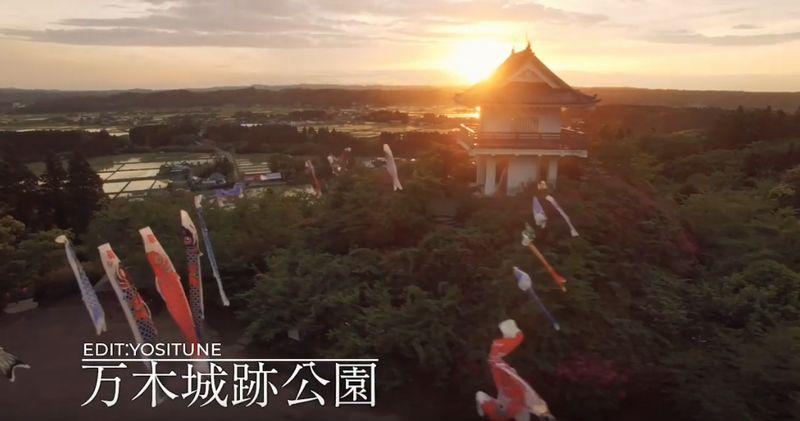 千葉県の万木城での空撮