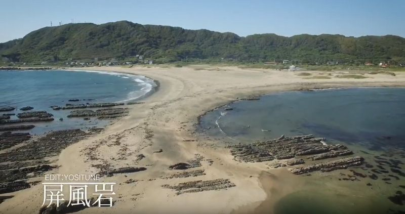 千葉県南房総の屏風岩の空撮